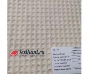 Вафельное полотно для халатов Премиум 150см - 240гр арт.028 - отбеленный